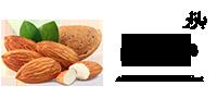 فروش انواع بادام درختی، بادام زمینی، بادام هندی_ بادام ماهان